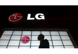 LG Electronics (Air Conditioning Vertical)