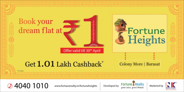 Launch a new tower of Fortune Heights - Book Your Dream Flat @ Rs. 1