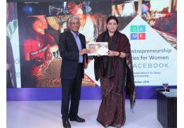 Epic's partnership with GAME supported by Facebook to facilitate an Annual Convening set to galvanize youth-led mass entrepreneurship in India.