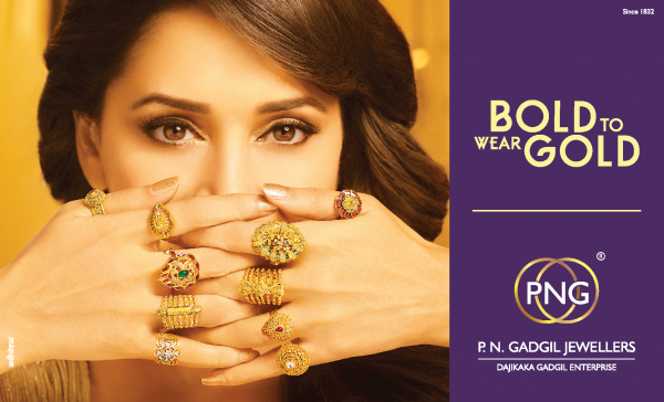Bold To Wear Gold Ad 1