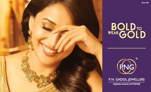 Bold To Wear Gold Ad 4