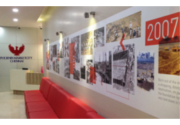 Office Wall branding