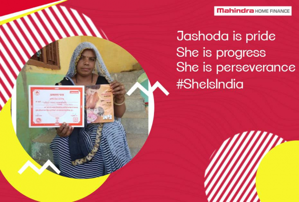 #SheIsIndia - A campaign to celebrate the independent women consumers of MRHFL who dared to dream and  build her own home for her family.